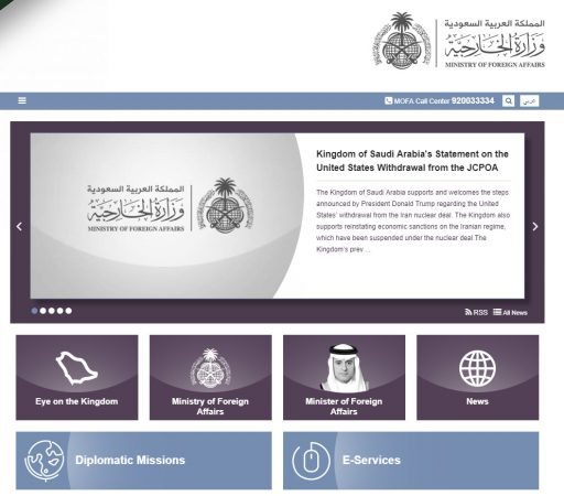MOFA's official website