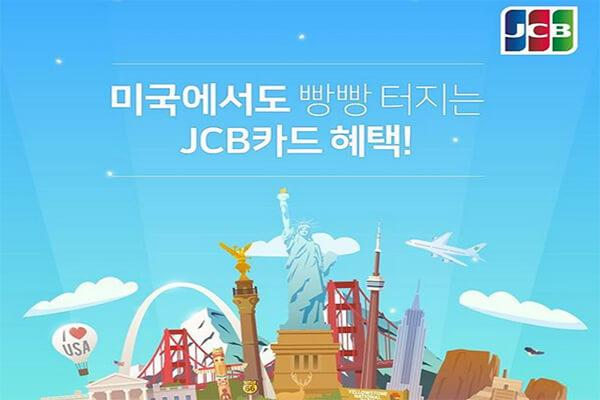 Generate JCB Credit Card